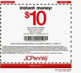 jc penney coupons promo codes printable coupons 2013