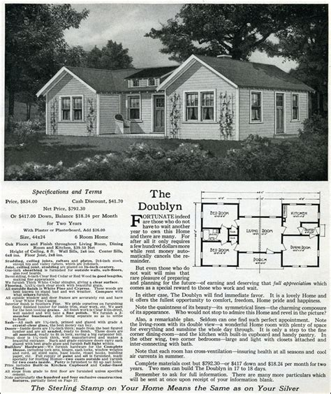 sterling  plan gabled roof traditional cottage