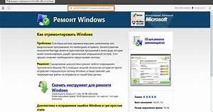 Immediate Removal Of Medplayvidv3 1 Ads Adware Completely
