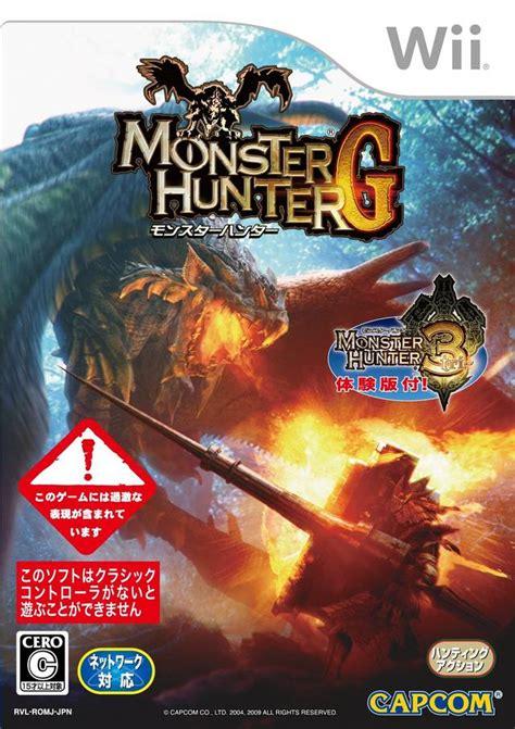 Monster Hunter G Box Shot For Wii Gamefaqs
