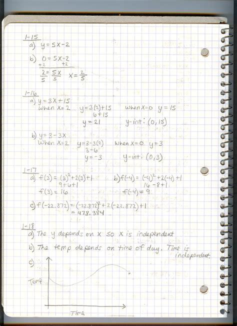 mixed review math worksheets algebra 2 exponents