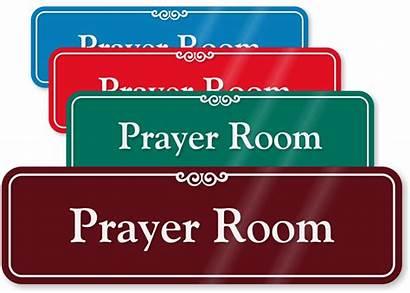 Sign Prayer Storage Signs Church Wall Quiet