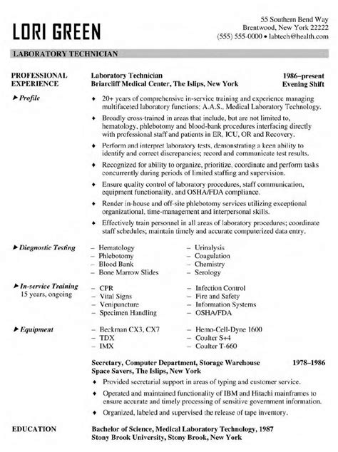 Resume Format For Technician by Laboratory Technician Resume All Things Lab