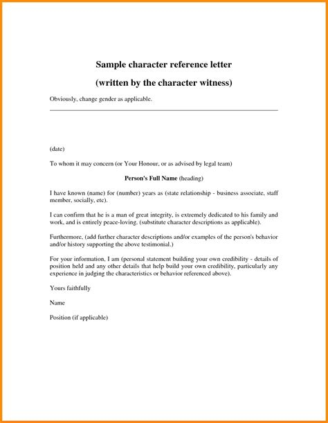 deed poll name change letter template deed poll name change letter template image collections
