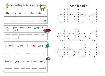 bd letter reversals game worksheets pinterest