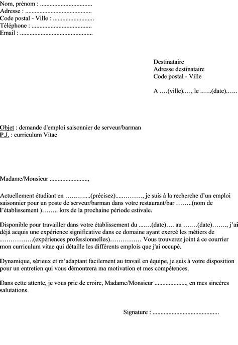 lettre de motivation employé de bureau exemple de lettre motivation pour emploi exemple lettre