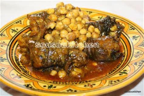 cuisiner pieds de mouton recette de pieds de mouton الكورعين recette d 39 el aid