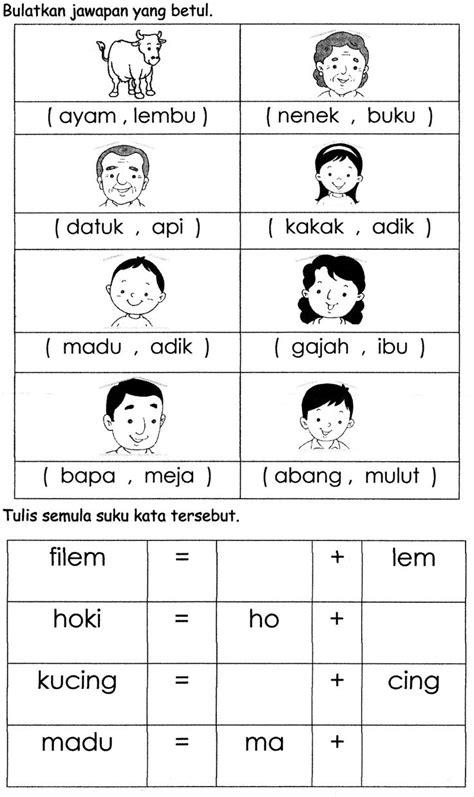 suku kata bahasa malaysia kindergarten  google search