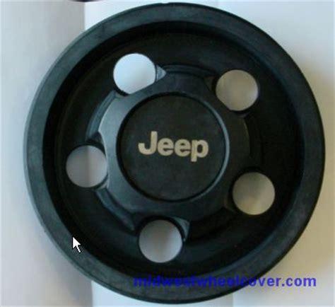 "1403, Center Cap, 15"", 8402 Jeep Cherokee, Comanche"