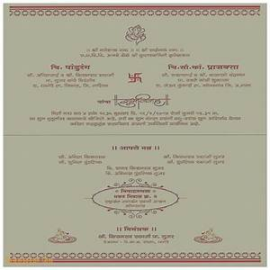 Wedding invitation sample in marathi mini bridal for Wedding invitations marathi wordings