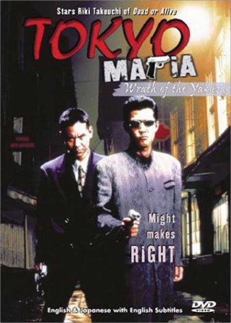 tokyo mafia  wrath   yakuza eiga wiki fandom