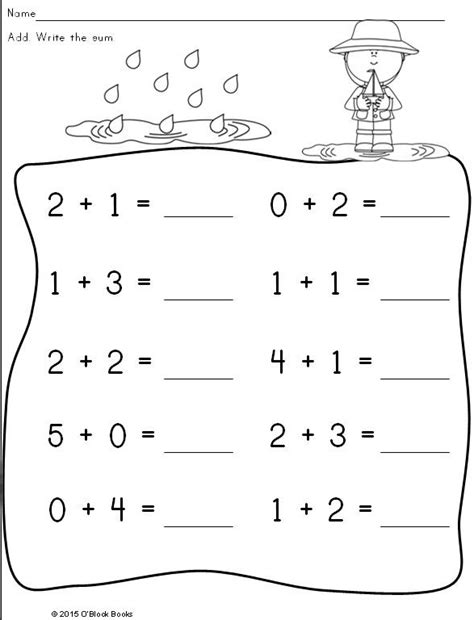 kindergarten math differentiated no prep activity