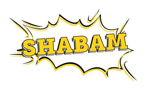 shabam guest registration maryland hillel maryland hillel