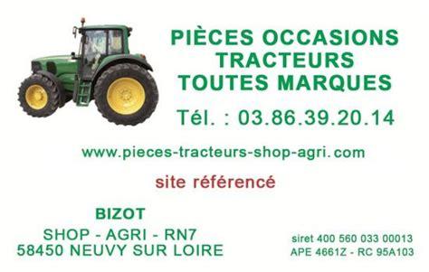 siege fiat 500 pieces détacheés tracteurs d 39 occasions