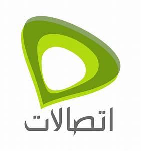 Etisalat – Design Blog