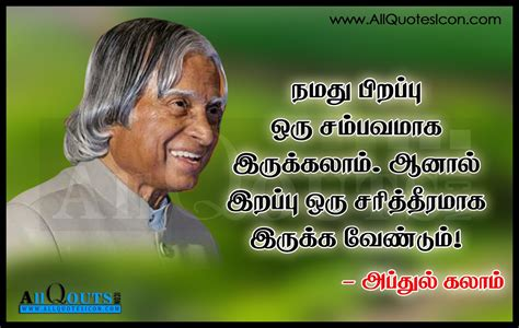 tamil quotes wallpaper gallery