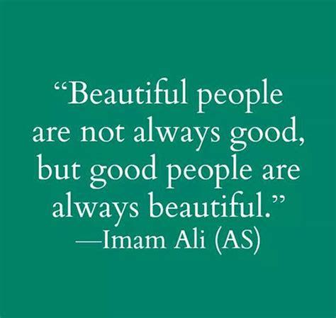 islamic imam hazrat ali quotes sayings  english