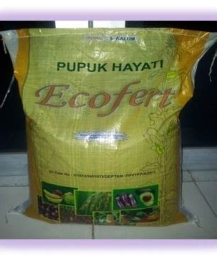 products pupuk indonesia