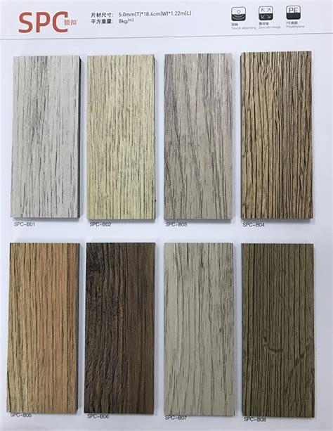 custom wood  spc click flooring sheet manufacturers