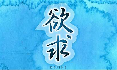 Calligraphy Theme Wallpapers Japanese Desktop Handwriting Background