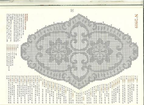 troline ovale avec filet 28 images hobby lavori