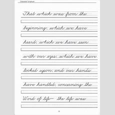 Scripture Character Writing Worksheets Zanerbloser