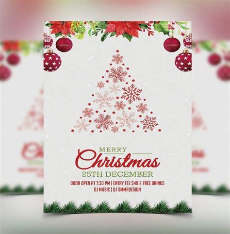 Christmas Invitation Templates 11+ Free Printable Word