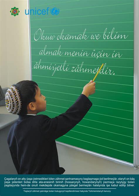 unicef turkmenistan media centre publications