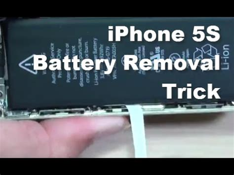how to delete photos from iphone 5s iphone 5s trick to remove battery easily
