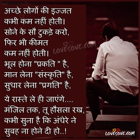 Dokha Poetry Image Check Out Dokha Poetry Image Cntravel
