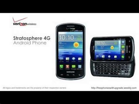 upgrade verizon phone free verizon android phones with upgrade on contract