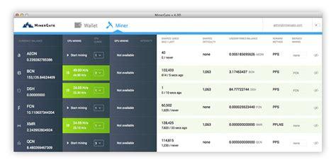 minergate mining tutorial software