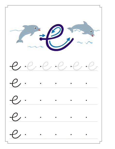 las vocales fichas y material interactivo material de aprendizaje lectoescritura