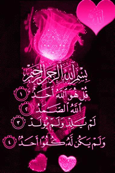 animasi foto gift animation islamic caligrafi
