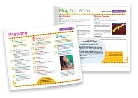 preschool ages 2 3 sunday school gospel light 636 | preschool teacher guideArtboard 1