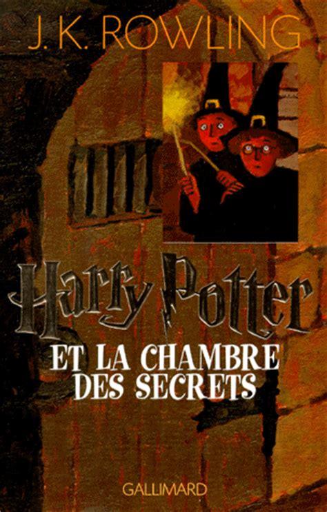 harry potter tome 2 harry potter et la chambre j k