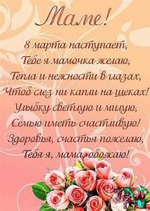 Поздравления с днем рождения, татьяне в стихах