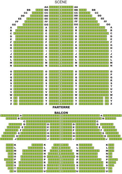 th 233 226 tre st denis 1 plan de salle spectacle billeterie