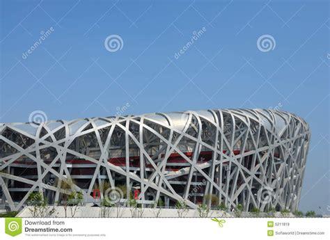 Lo stadio nazionale di pechino, o stadio olimpico di pechino, è lo stadio che ha ospitato, oltre alle cerimonie di apertura e di chiusura, le gare di alcune discipline dei giochi della xxix olimpiade. Stadio olimpico di Pechino immagine stock editoriale ...