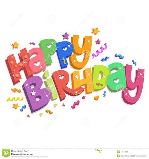 clipart compleanno decorazione di buon compleanno illustrazione vettoriale