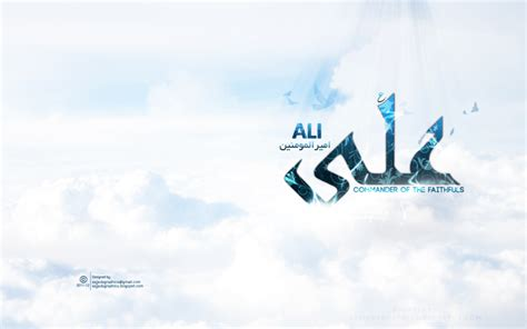 Excerpts From The Advice Of Imam Ali (a.s) To His Son