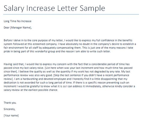 request  rate increase sample letter cover letter