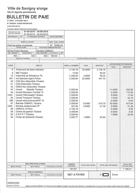 travaux de bureau salaire technicien a la paie salaire ccmr