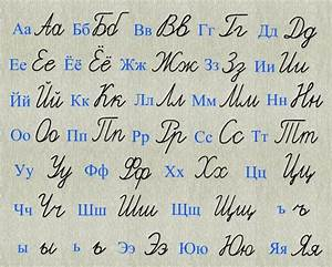 Russian handwritten alphabet | Learn Russian
