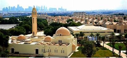Qatar University Universities Facts قطر Interesting جامعه