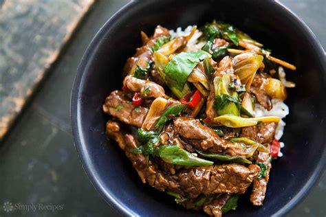 recette cuisine basque beef stir fry recipe simplyrecipes com