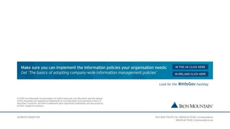 Elevator Pitch for Strong Information Management Policies