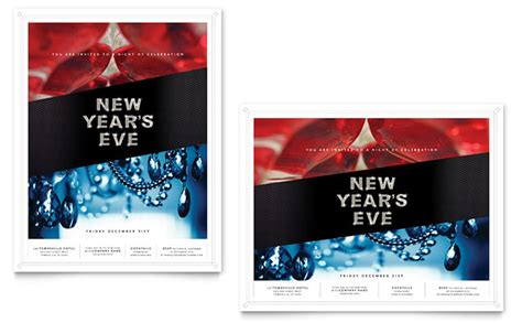 years eve party poster template design
