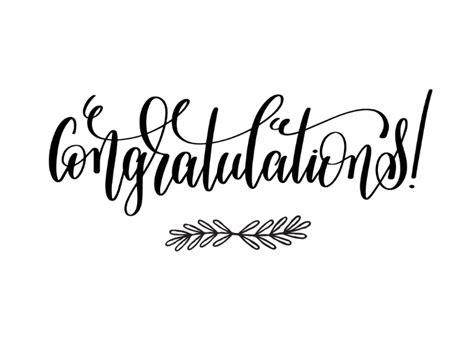 Printable Congratulations Cards