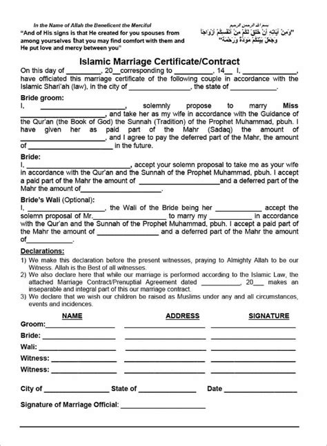 marriage contract templates  format examples